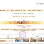 Nagroda Budowa Roku Podkarpacia 2007 - Przejście Graniczne w Medyce
